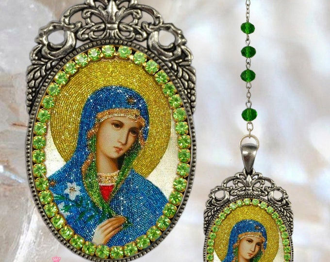 Our Lady of the Rosary of Chiquinquirá Rosary - Patroness of Colombia; Venezuela & Peru - Catholic Christian Religious Jewelry Medal Pendant