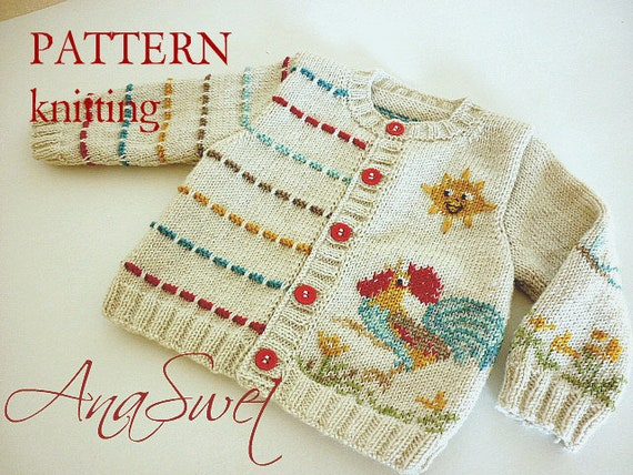 Knitting pattern.Baby cardigan with Colorful rooster.P011