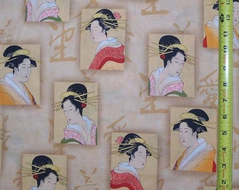 Geisha Portrait Frame in Tan, Quilt or Craft Fabric, Fabric