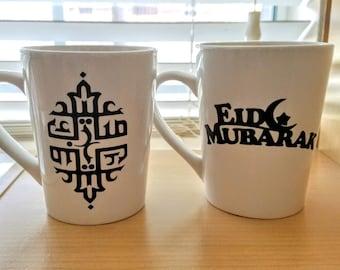 Eid Mubarak mugs
