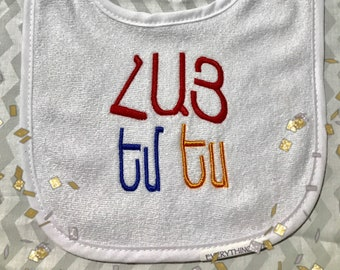 Armenian Baby bib / Hye Em ES / Unique Embroidered Armenian flag colors and letters /One size/ Baby gift