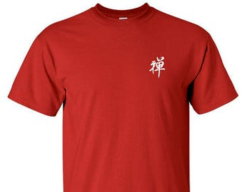 Zen: Calligraphy T-Shirt (multiple colors and sizes)