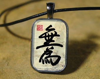 Wu Wei: Glass Calligraphy Pendant - Necklace or Keychain