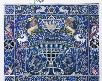 MIZRACH :A unique Judaica, A unique Jewish wedding gift, Synagogue Wall Decor, Shule decoration, Jewish congregation, Blue Judaica Wall Art