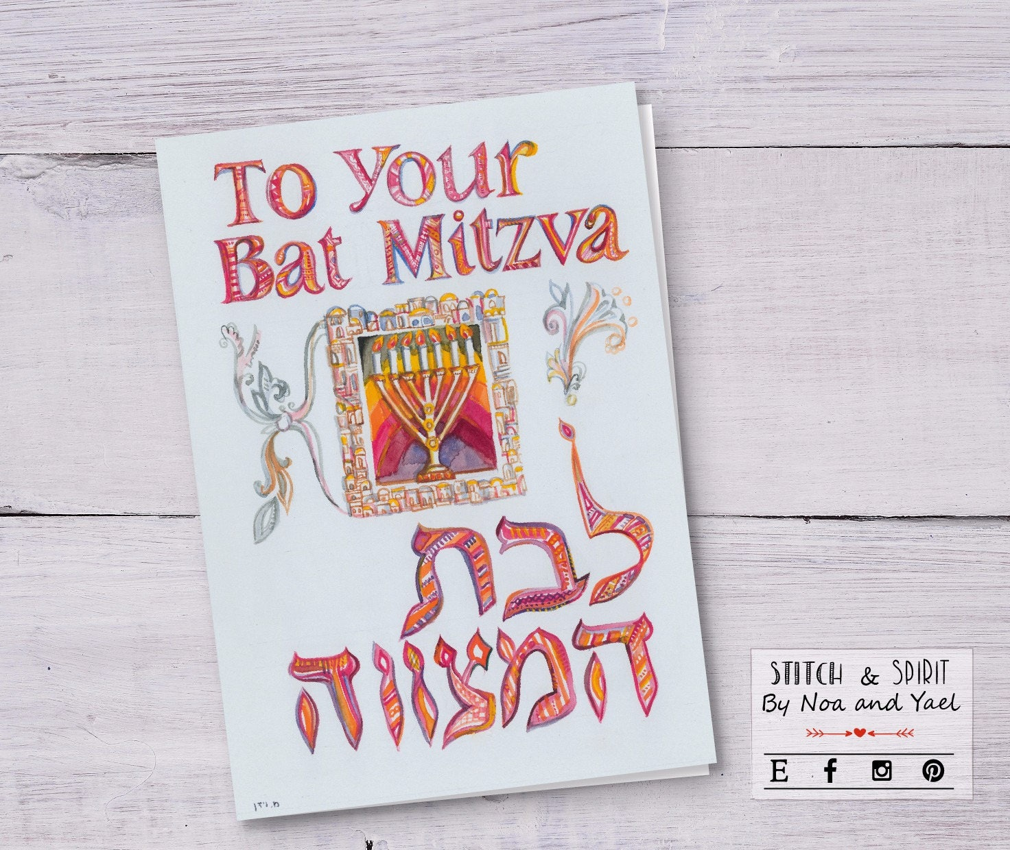 Bat Mitzvah Greeting Card Jewish Greeting Card In Both Hebrew Etsy