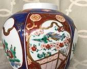 Gold IMARI Ginger Jar Styled Hand-painted Japanese Vase