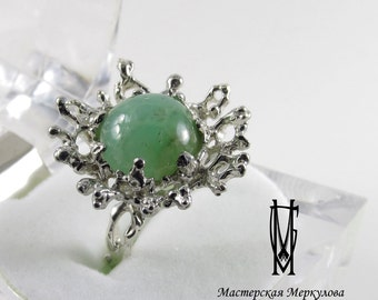 Sterling Silver 925 Ring with round hrizopras Stone  Fashion Statement Ring , Green Stone Silver Ring Sterling Silver 925
