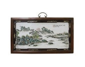 Chinese Rectangular Wood Porcelain Water Mountain Scenery Wall Plaque cs5010E