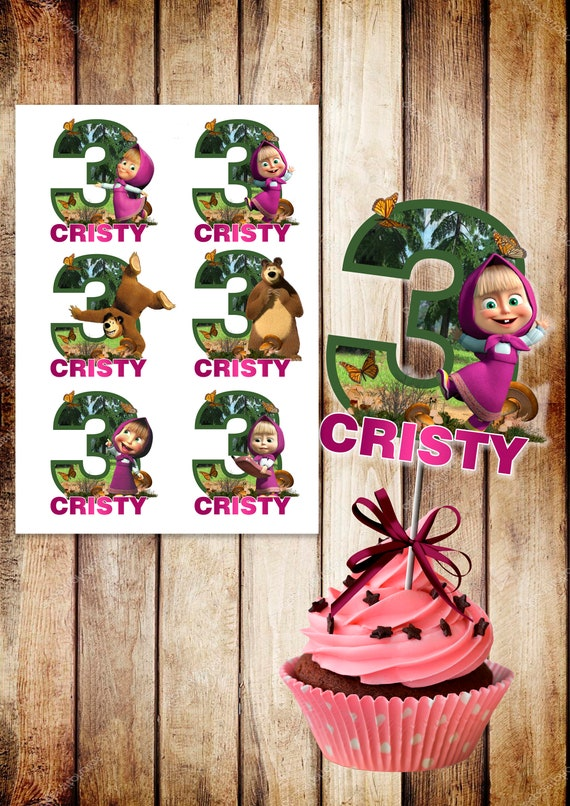 Personalized Masha And The Bear Printable Masha And The Bear Toppers Masha And The Bear Party Masha And The Bear Birthday Diy Number3