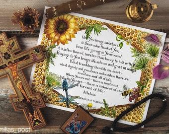 Thanksgiving Akathist, Orthodox Christian Quote, Fall Print, Prayer, Bee, Honeycomb, Sunflower, Yellow, Calligraphy, Typography