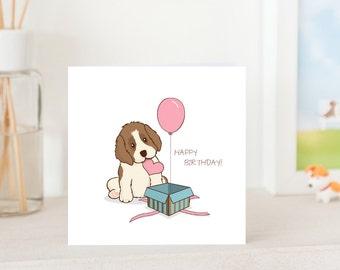 Dog Birthday Card - Cute St Bernard Puppy with Love and Birthday Balloon, St Bernard Birthday Card, Cute Birthday Card