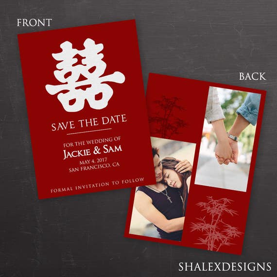 Chinese Save The Date Template For Photographers Engagement Card Announcement Photoshop Template Psd Instant Download