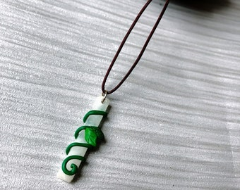 Entwined Forest Vine Necklace