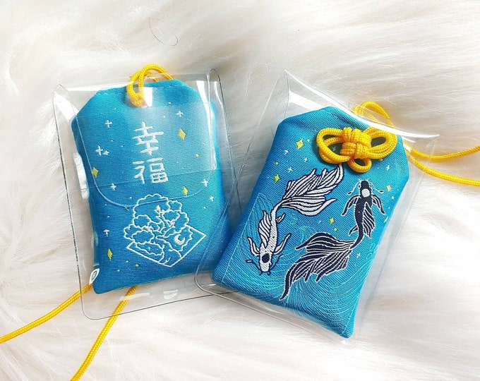 "Koi Fish ""Happiness"" Omamori Charm"