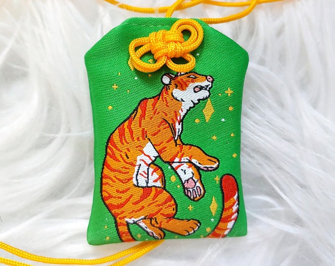 "Tiger ""Good Luck"" Omamori Charm - Green"