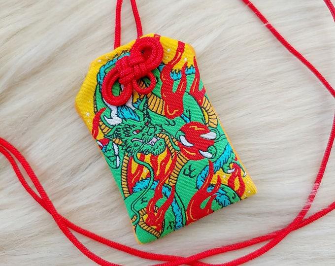 Dragon Omamori Charm - Yellow