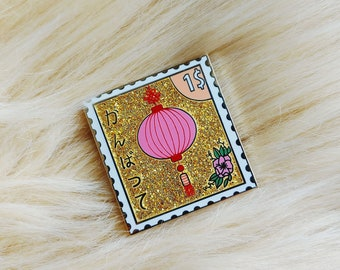 Glitter Gold Good Luck Japanese Postage Enamel Pin