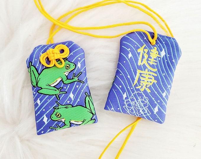 "Frog ""Good Health"" Omamori Charm - Blue"