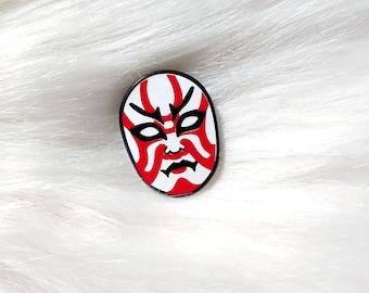Japan Inspired Kabuki Mask Small Enamel Pin
