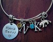 Mama Bear Bangle Custom Mama Bear Bracelet Personalized Mother Charm Family Initals Birthstones Mama Jewelry Handstamped Bangle Bear Charms
