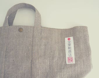 Japanese Artisan Style Linen Tote Bag / Medium - Natural