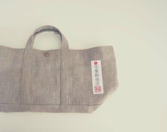 Japanese Artisan Style Linen Tote Bag / Small - Natural