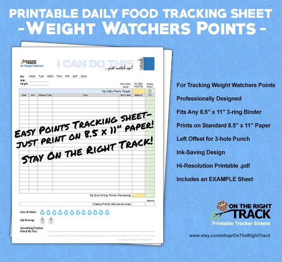daily food tracking sheet for weight watchers points etsy