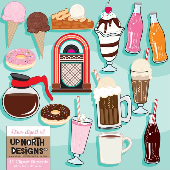 diner clipart coffee illustration root beer float clipart etsy rh etsy com image clipart diner dinner clipart free download