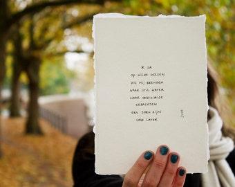 Wild Waves   Poem on cotton paper