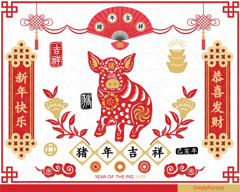 Chinese New Year 2019 Pig Year 2019 Year Of The Etsy