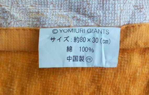 Vtg YOMIURI GIANTS Handkerchief Face Towel Japan Baseball League