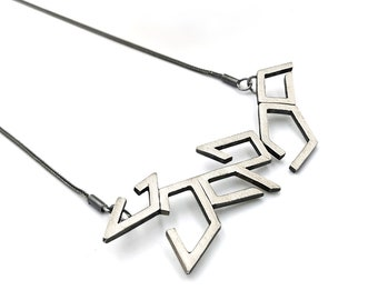 STERLING SILVER PENDANT, Contemporary Jewellery, Women Gift, Fashion Jewelry, Geometric Jewelry, Endless Hive Collection