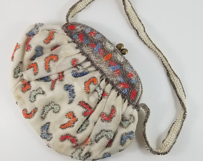 Magnificent Beaded Fabric Wedding Bag with Beaded Handle  and Brass Clasp. Red Orange and Blue Beaded Elipses.