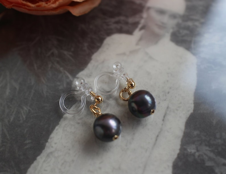a5df379b41a4 Black Pearl Clip On No pierced Clip On Pearl Clip Earrings