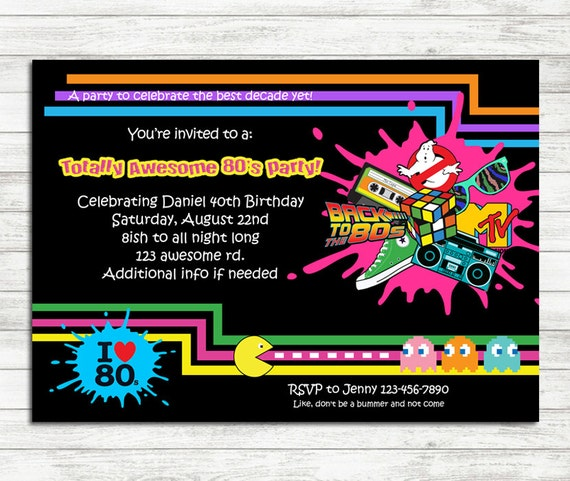 80s Party Invitation 80s Party 80s Printable Birthday