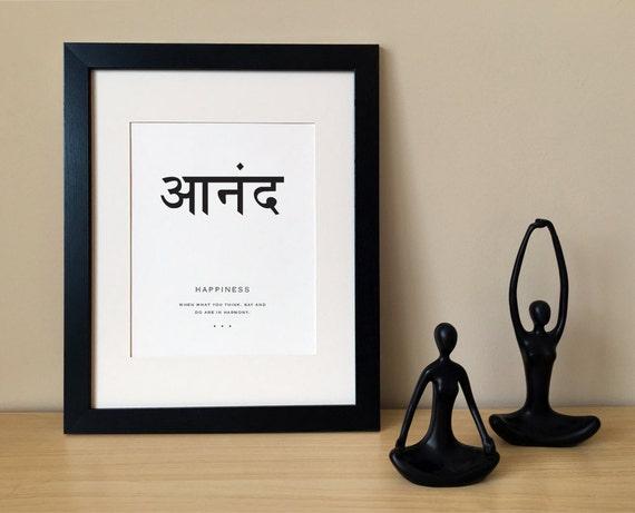 happiness yoga print sanskrit art yoga art yoga wall art | Etsy