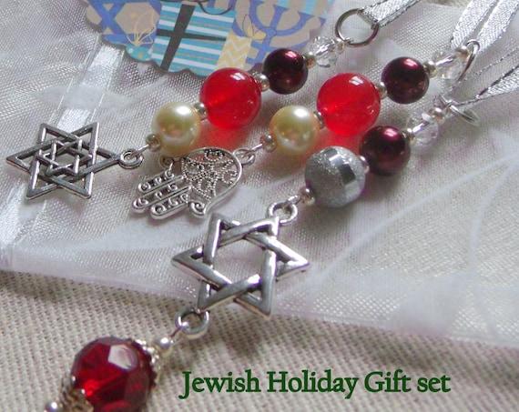 Hanukkah decorations -  Holiday hostess gift - pomegranate beaded decor - Judaica - Star of david - Set of 3 - Hamsa - Jewish holiday token
