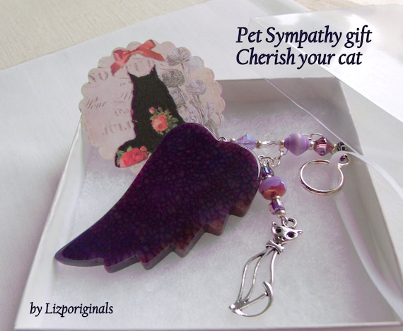 Pet loss gift - purple wing ornament - agate pendant - angel wing - Pet sympathy gift -  cat loss - window ornament - fur baby memento