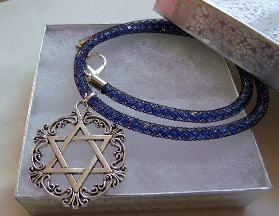 blue crystal with star of David charm necklace - wire mesh design - charm jewelry - Jewish mom gift - 19 1/2 inch long - unique Mothers day