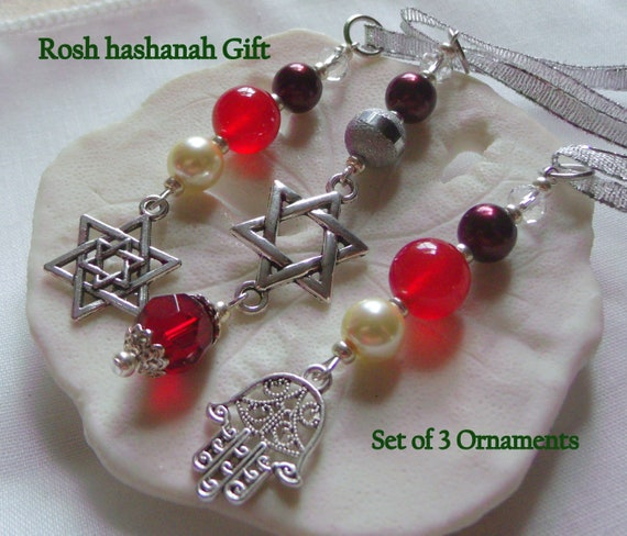 Rosh hashanah Gift Set - Holiday hostess gift - pomegranate beaded decor - Judaica - Star of david - Set of 3 - Hamsa - Jewish holiday token