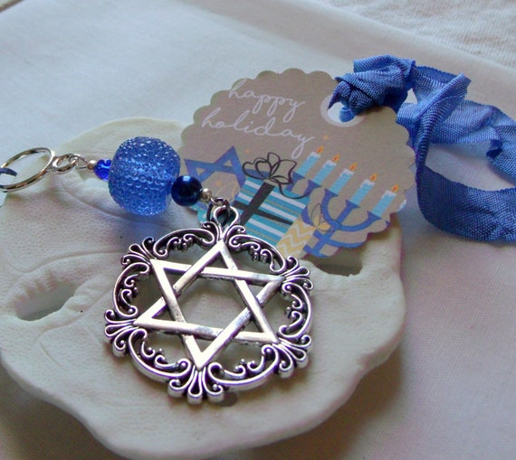 Stand for Israel Gift - Star of David window ornament - blue car charm - Jewish hostess gift - Judaica gift for the holidays - Hanukkah