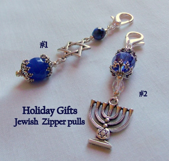 Stand for Israel purse clip - Jewish holiday gift  - Judaica - Holocaust memento - small Star of David charm - blue Journal charm - Menorah
