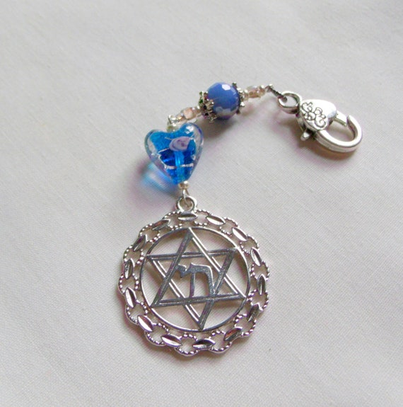 Chai Journal charm - star of David - bag charm - good luck Hamsa hand - zipper pull - Jewish gift - blue heart clip - Chai pendant