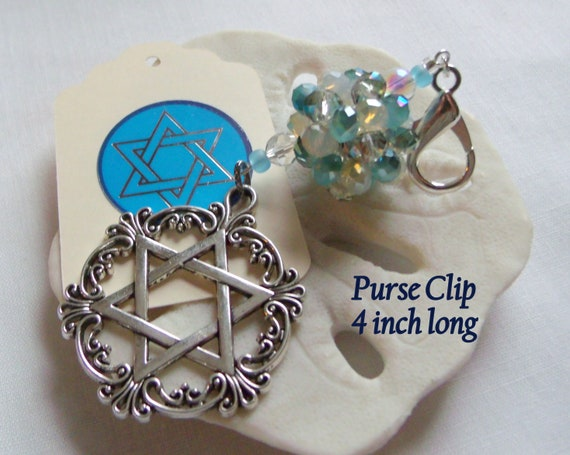 Star of David zipper pull - Window charm -  car ornament - Stand for Israel - Holocaust memory gift - Judaica  - Ann Frank - crystal ball