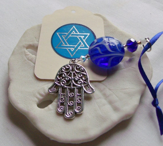 Hamsa charm ornaments - blue car charm - Jewish wedding  gift - Judaic charms -  charming home decorations - hamsa hand - Judaica gifts