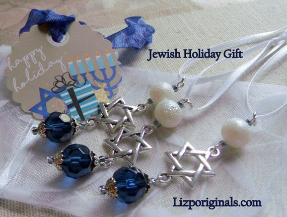 Hanukkah ornaments - small gift set - teal crystals - hanging home decor - star of David - set of 3 - Hostess Seder gift - Lizporiginals