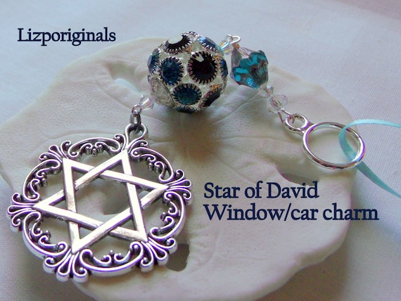 Star of David Window charm - blue sun catcher - car ornament - Stand for Israel - Holocaust memory gift - Judaica - Hanukkah holiday gift