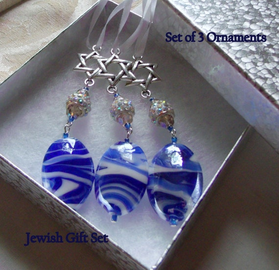 Jewish ornament gift set - party favors - star of David charm - hanging decor - blue keepsake gift  - Judaic memento  - Wedding charms