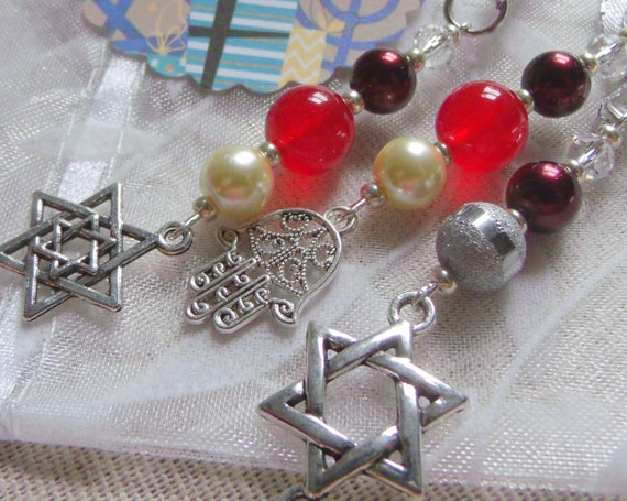 Jewish holiday gift set - seder basket - festive hostess gift - red pomegranate - Judaica - Star of david and hamsa charms - Rosh hashanah