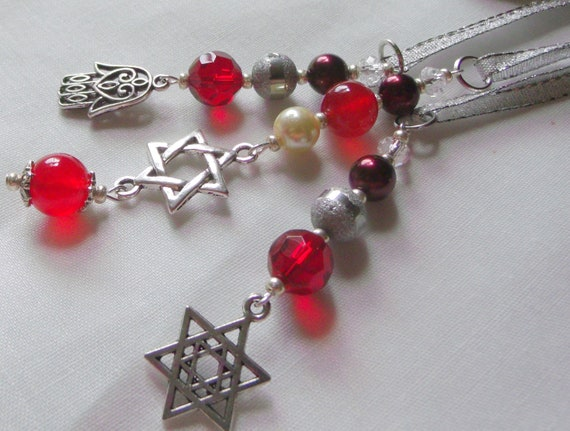 Jewish holiday gift set - for Hanukkah - Rosh hashanah - window  ornament -  pomegranate - Judaica - Star of David - Hamsa - basket add on